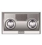 Đèn sưởi nhà tắm Smartlife-03 (3 chức năng)